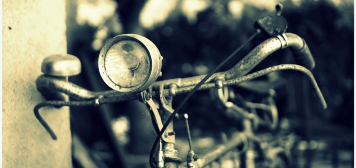 бу велосипед